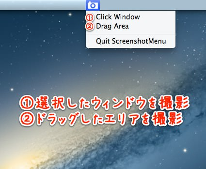 2mac app graphics design screenshotmenu