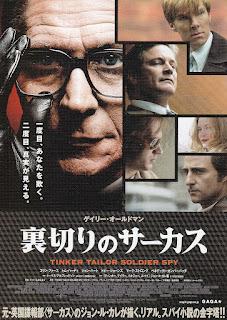 20120812uragiri-01.jpg