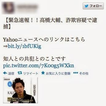 Twitter-spam-variation11.jpg