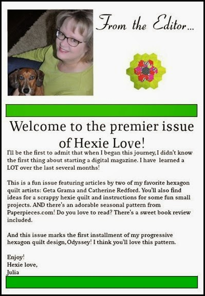 hexie2