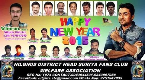Suriya fans club nilgiris all india suriya fans club all india suriya fans club thecheapjerseys Gallery
