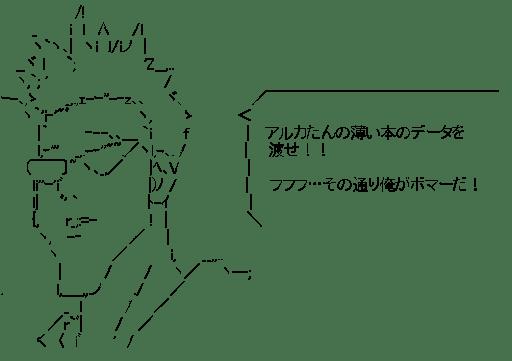ゲンスルー (HUNTER×HUNTER)