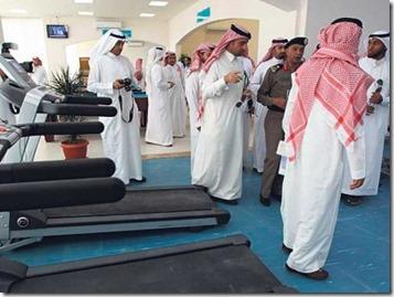 Arab Saudi Punyai Penjara Termewah Di Dunia-5
