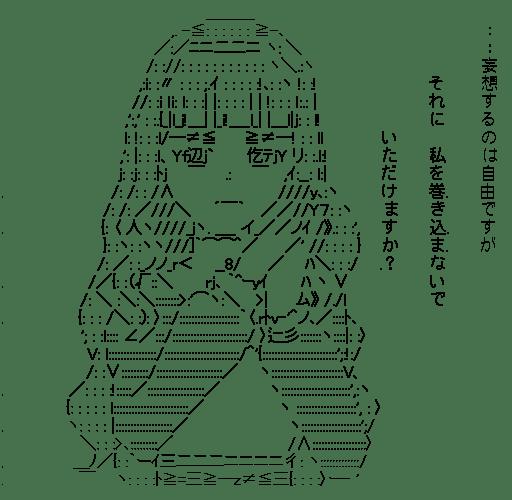 四条貴音(アイドルマスター)