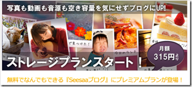 2012-08-04_23h05_54