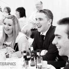 Oakley-Hall-Wedding-Photography-LJPhoto-CW-(33).jpg