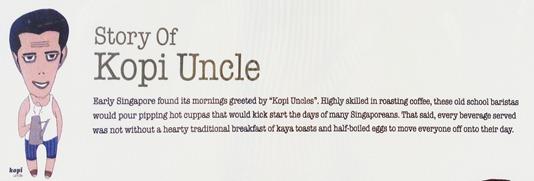 Kopi Uncle