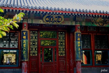 courtyard, yiyun hall