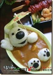 Puppy Stew