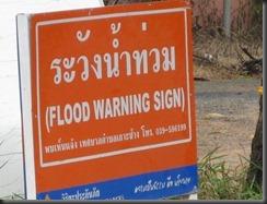 tulvailua 016s