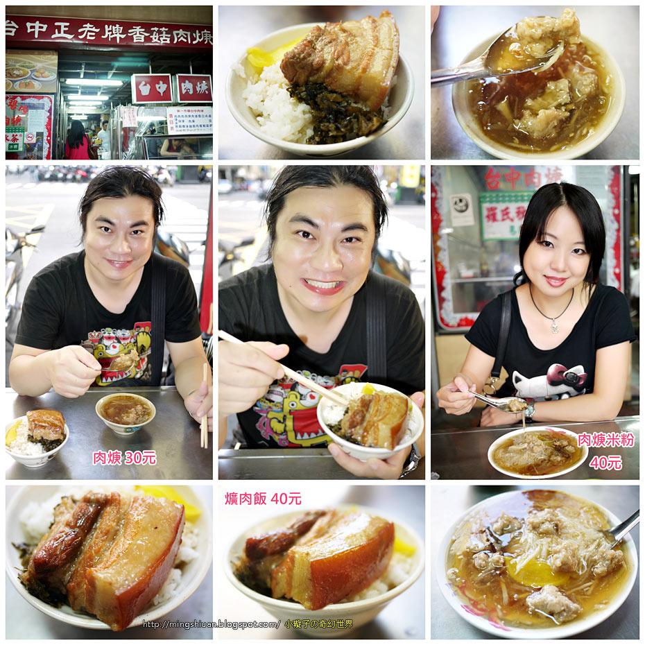 20121012-13_19.jpg