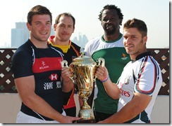 2012 Emirates Cup Captains Photo