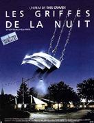 affiche les griffes de la nuit 1984