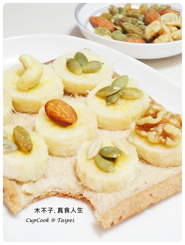 Mixed nuts banana toast (4)