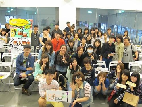 0323創意名人講堂大合照.jpg
