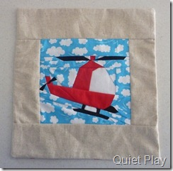 Helicopter cushion cover