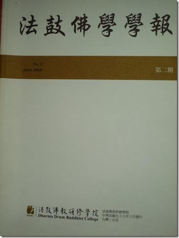 P1160168