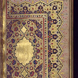 Hizb (Litany) of an-Nawawi, 1152 a.h./1730 a.d. Turkey Ink, colors, and gold on paper