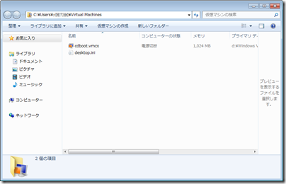 windows7-xpmode-05