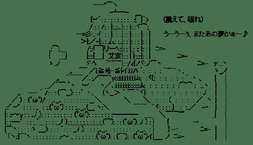 小鳥遊六花 目覚める (中二病でも恋がしたい!)
