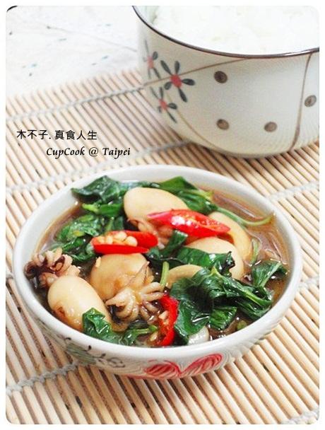 三杯小花枝 Squid (3)