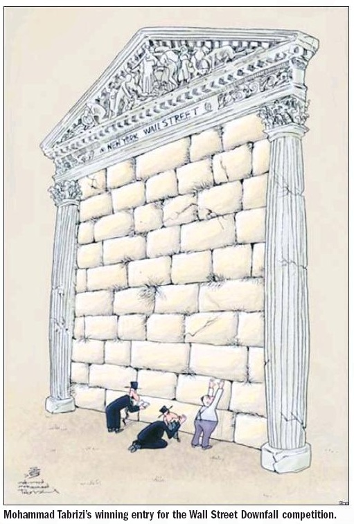 karikatur-anti-yahudi