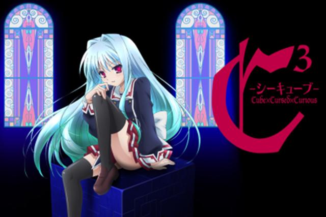 Cube x Cursed x Curious