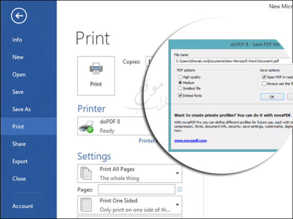 print-with-doPDF