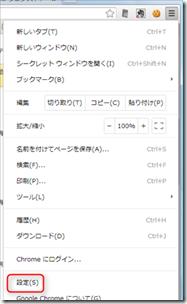 2013-04-15_01h11_34