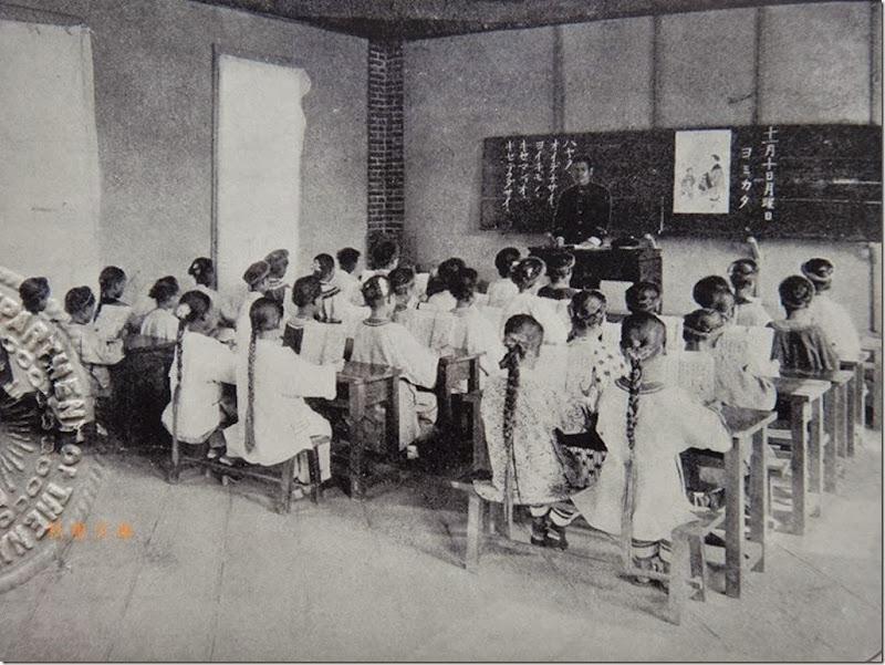 1907 台灣小學