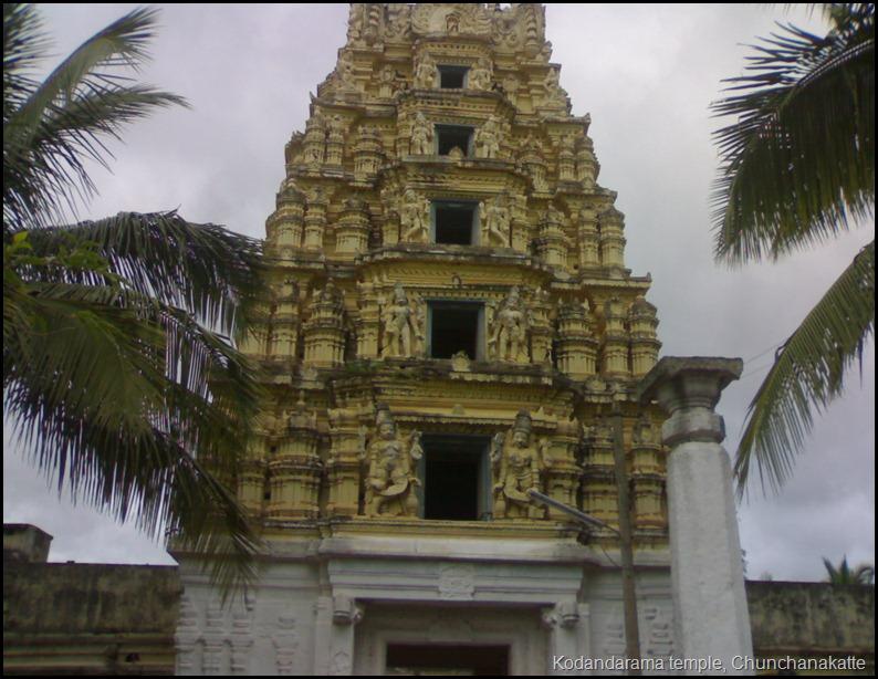 Kodandarama temple, Chunchanakatte