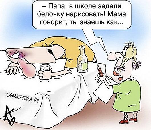 1309184751_73106085_belaya_goryachka02