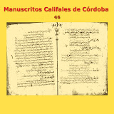 Manuscritos Califales (46)