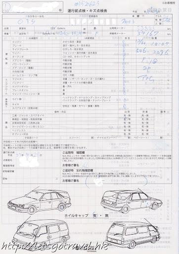 car-rent.jpg