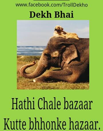 Dekh Bhai - hathi Chale bazaar