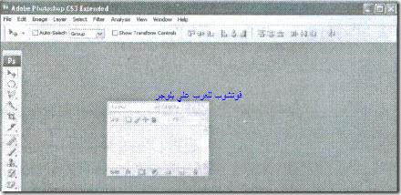 Photoshop-27_06