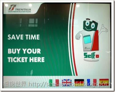 Italy-train-ticket-machine0