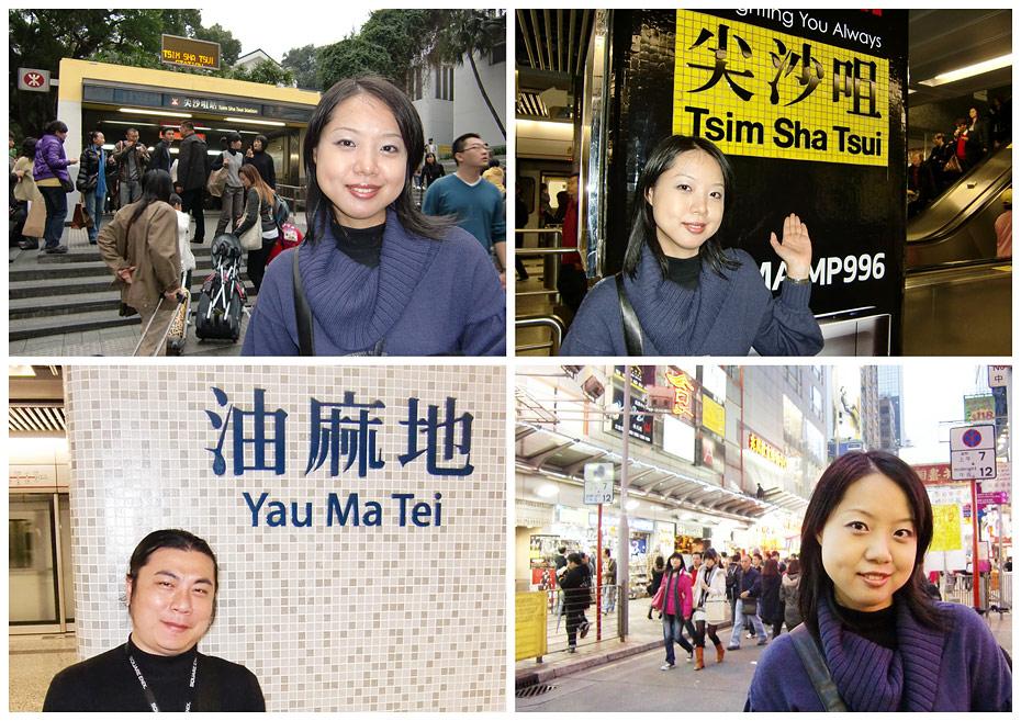 20091229hongkong16.jpg