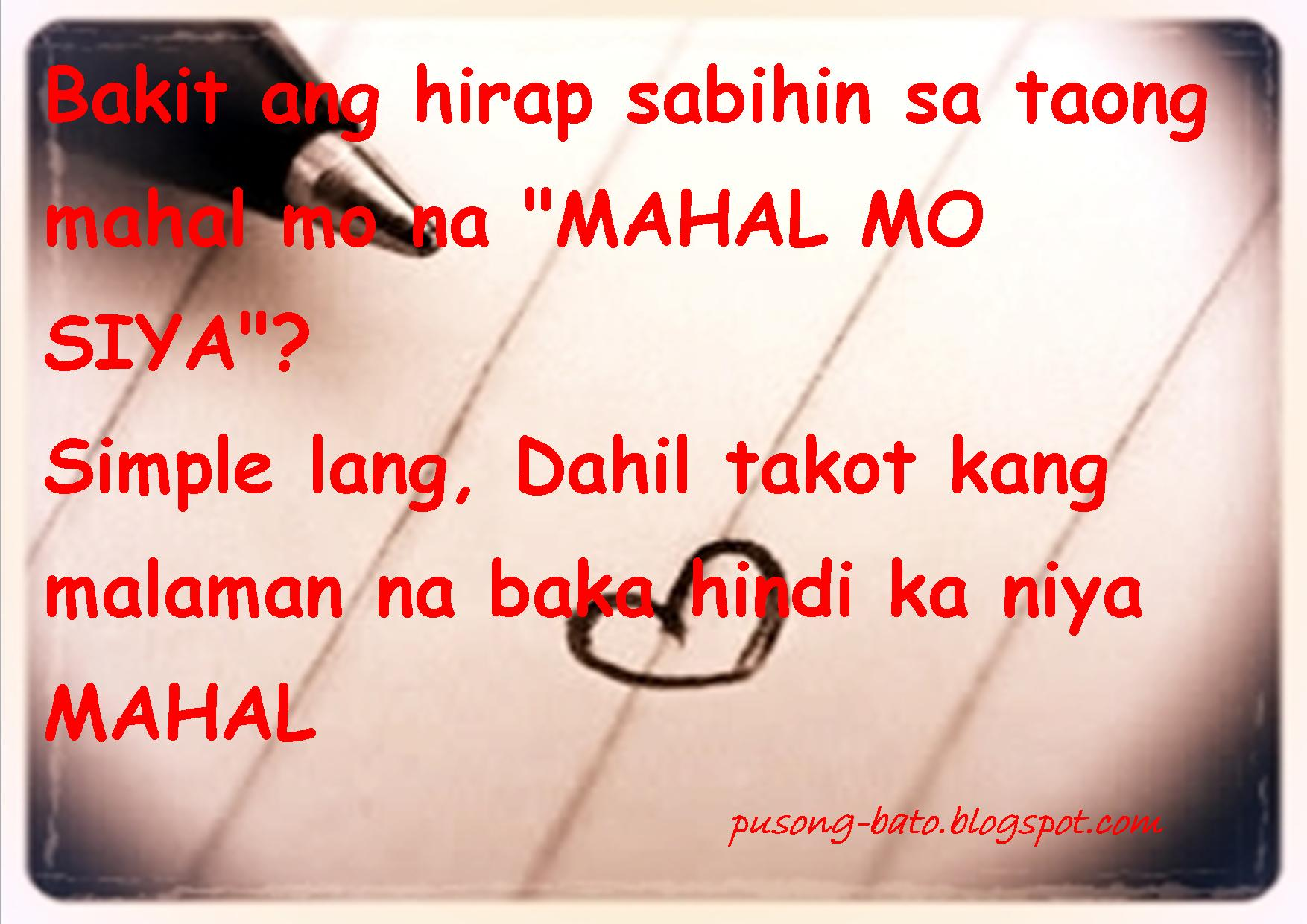 Sad Love Quotes That Make You Cry For Him Tagalog Tagalog+love+quotes+ ...