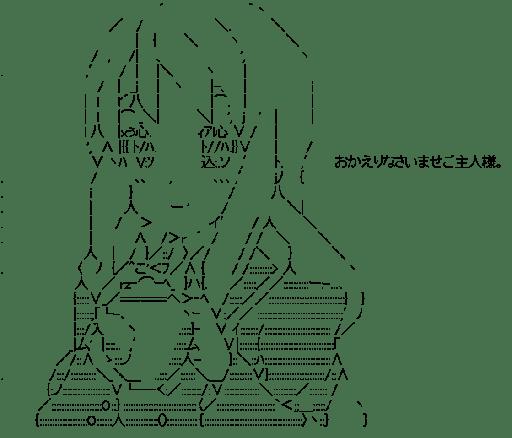 Kotobuki Tsumugi Tea (Keion!)