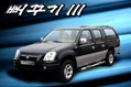 Pyeonghwa-Motors-2