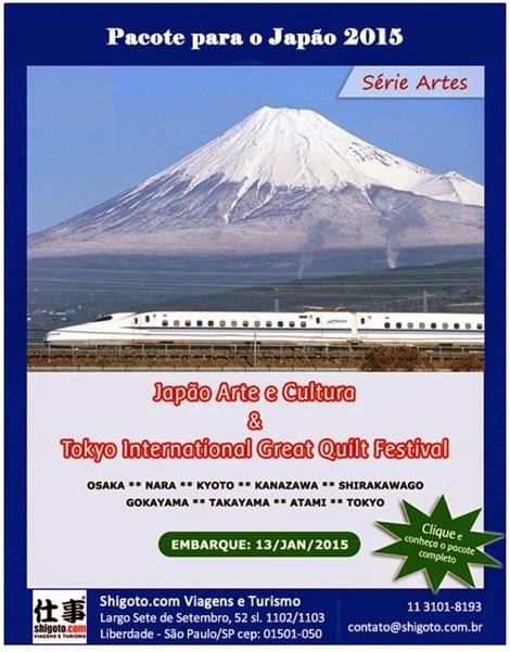 japao arte e cultura