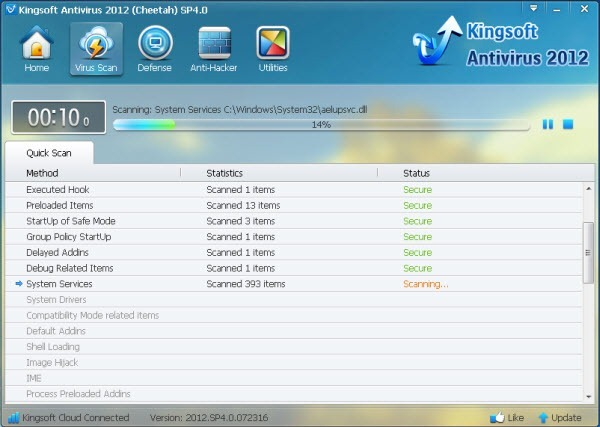kingsoft-antivirus-2012-3