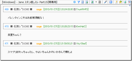 2013-02-05_14h57_29