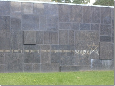 museosal1
