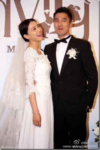Mark Chao X Gao Yuan Yuan Wedding 赵又廷 高圆圆 婚礼 09