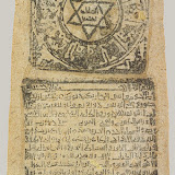 Amulet, 11th century; Fatimid Egypt Ink on paper  Source: Amulet [Egypt] (1978.546.32) | Heilbrunn Timeline of Art History | The Metropolitan Museum of Art