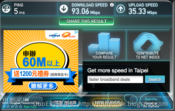 speedtest.net FTTH 100M