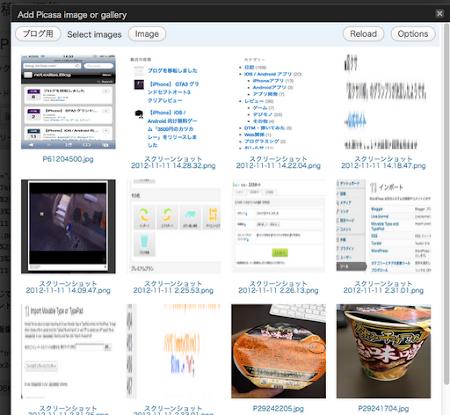 スクリーンショット 2012-11-11 14.37.16.png