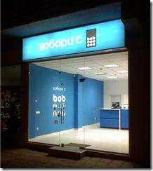Магазин на bob